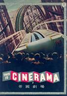 Это кино (1952)
