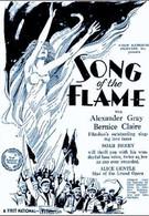Песня пламени (1930)