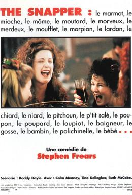 Постер фильма Шустрая (1993)