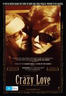 Безумная любовь (2007)