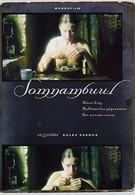 Сомнамбула (2003)