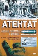 Атентат: Осеннее убийство в Мюнхене (1995)