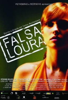 Постер фильма Фальшивая блондинка (2007)