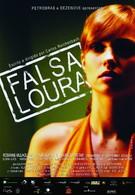 Фальшивая блондинка (2007)