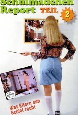 Постер фильма Доклад о школьницах 2: То, что лишает родителей сна (1971)