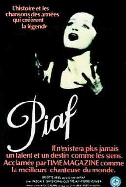 Постер фильма Пиаф (1974)