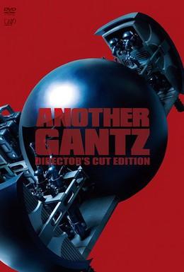 Постер фильма Другой Ганц (2011)