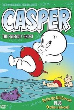 Постер фильма Каспер: Дружелюбное привидение (1945)