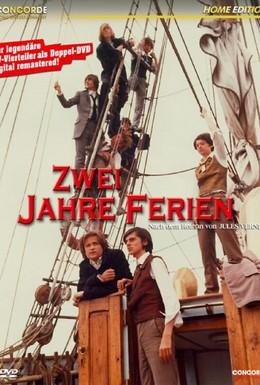 Постер фильма Двухлетние каникулы (1974)