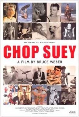 Постер фильма Китайское рагу (2001)