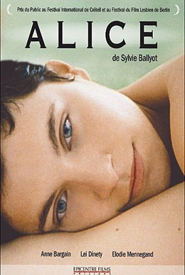 Постер фильма Алиса (2002)