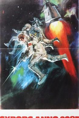 Постер фильма Киборг 2087 (1966)