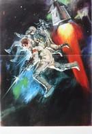 Киборг 2087 (1966)