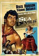 Морские дьяволы (1953)