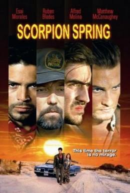 Постер фильма Весна Скорпиона (1995)