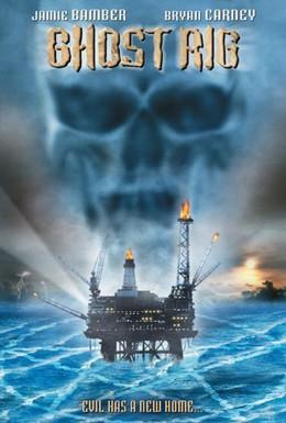 Постер фильма Корабль Призрак 2: Знак дьявола (2003)