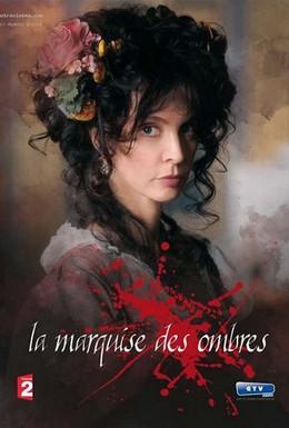 Постер фильма Маркиза тьмы (2010)