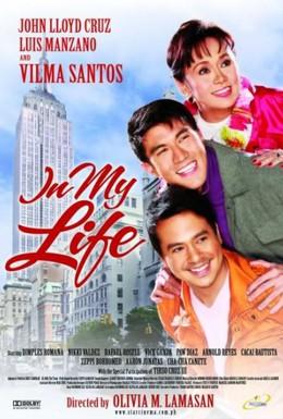 Постер фильма В моей жизни (2009)
