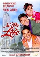 В моей жизни (2009)
