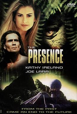 Постер фильма Присутствие (1992)