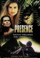 Присутствие (1992)