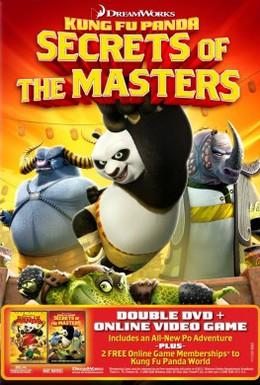 Постер фильма Кунг-Фу Панда: Секреты мастеров (2011)