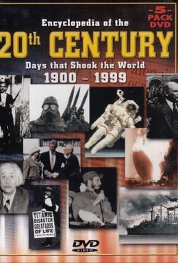 Постер фильма Дни, которые потрясли мир (2003)