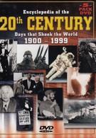Дни, которые потрясли мир (2003)