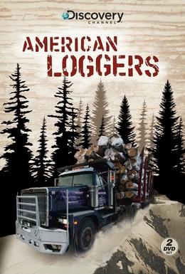 Постер фильма Американские лесорубы (2009)