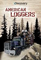 Американские лесорубы (2009)