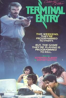 Постер фильма Последний пункт (1987)