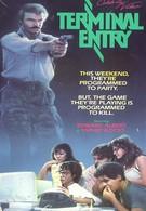 Последний пункт (1987)