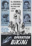 Операция Бикини (1963)