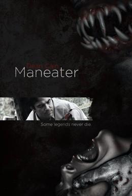 Постер фильма Возвращение оборотня (2009)