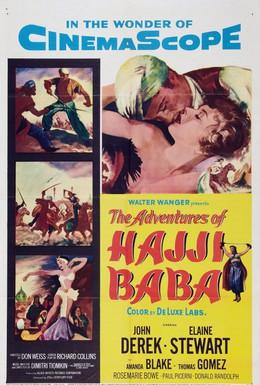 Постер фильма Приключения Хаджи Бабы (1954)
