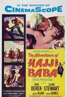 Приключения Хаджи Бабы (1954)