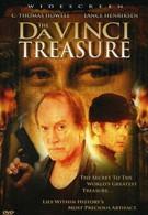 Сокровища Да Винчи (2006)