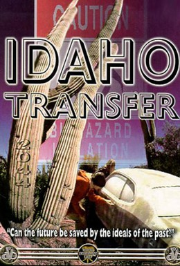 Постер фильма Пересадка в Айдахо (1973)