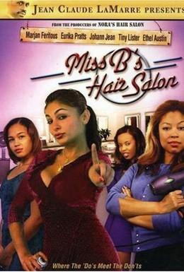 Постер фильма Мисс Би Салон красоты (2008)