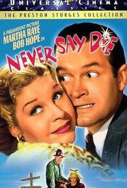 Постер фильма Никогда не отчаивайся (1939)