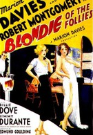 Блондинка из варьете (1932)