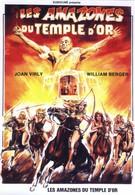 Амазонки золотого храма (1986)