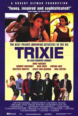 Постер фильма Трикси (2000)