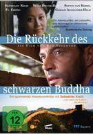 Секрет черного Будды (2000)