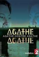 Двойник Агаты (2007)