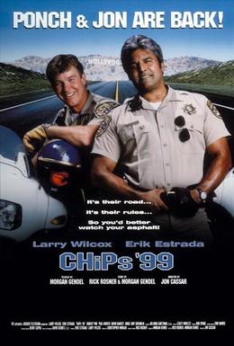 Постер фильма Дорожная полиция `99 (1998)