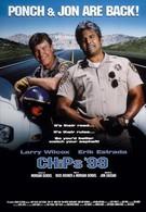 Дорожная полиция `99 (1998)