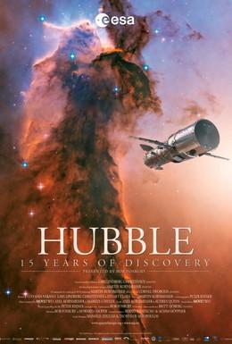 Постер фильма Космический телескоп Хаббл (2005)