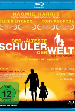 Постер фильма Первопроходец (2010)