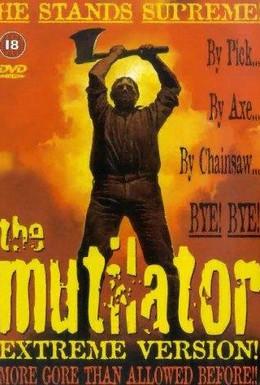 Постер фильма Расчленитель (1984)